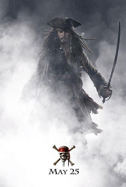 cinefagos-piratas-caribe3-cartel-promo3.jpg