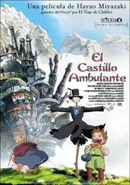 castillo-ambulante-cinefagos-cartel.jpg