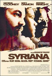cinefagos-syriana-cartel.jpg