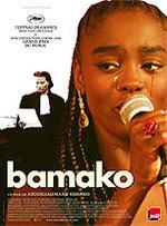 bamako_poster.jpg