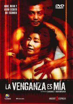 cinefagos-la-venganza-es-mia-cartel.jpg