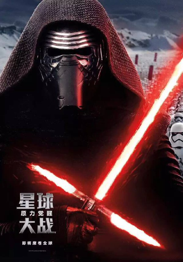 Star-Wars_-The-Force-Awakens-Chinese-Character-Posters-1