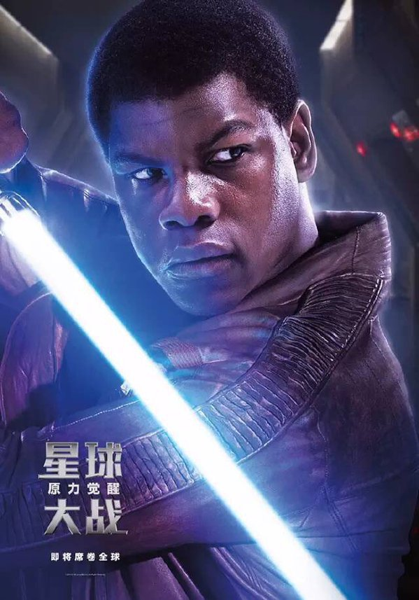 Star-Wars_-The-Force-Awakens-Chinese-Character-Posters-2