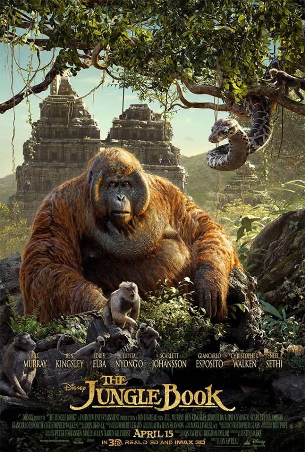 high-and-jungle-poster2
